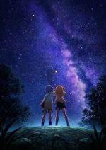 Affiche Koisuru Asteroid