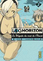 Couverture Log Horizon : La Brigade du vent de l'ouest, tome 2