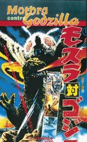 Affiche Mothra contre Godzilla