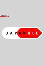 Affiche JAPANGLE