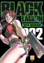 Couverture Black Lagoon, tome 2