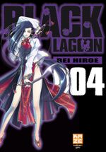 Couverture Black Lagoon, tome 4