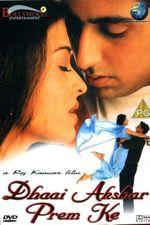 Affiche Dhaai Akshar Prem Ke