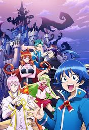 Affiche Welcome to Demon School! Iruma-kun