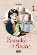 Couverture Natsuko no Sake, tome 1
