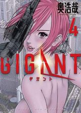 Couverture Gigant, tome 4