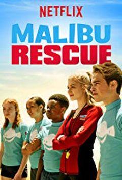 Affiche Malibu Rescue