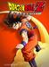 Jaquette Dragon Ball Z : Kakarot