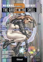 Couverture Manmachine Interface - The Ghost in the Shell (Perfect Edition), tome 2