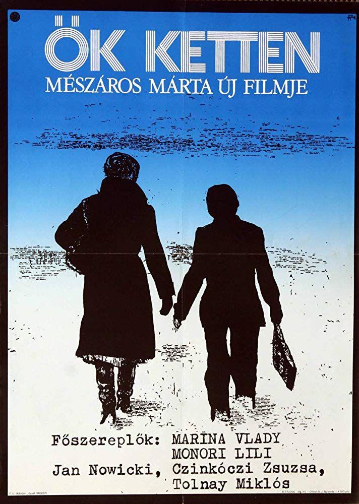 Votre dernier film visionné - Page 15 Elles_deux