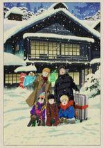 Affiche Mob Psycho 100: Dai Ikkai Rei toka Soudansho Ian Ryokou - Kokoro Mitasu Iyashi no Tabi