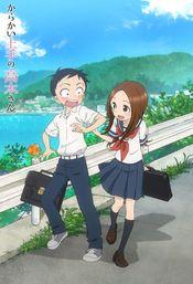 Affiche Karakai Jōzu no Takagi-san