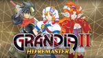 Jaquette Grandia II HD Remaster