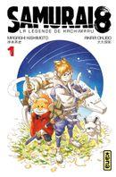 Couverture Samurai 8 : La Légende d'Hachimaru