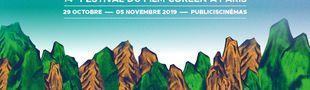 Cover FFCP 2019 - 제 14회 파리한국영화제 - 14éme Festival du Film Coréen à Paris