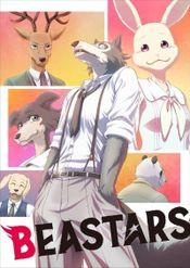 Affiche Beastars