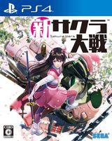 Jaquette Project Sakura Wars