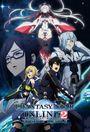 Affiche Phantasy Star Online 2: Episode Oracle