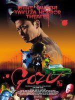 Affiche Gozu