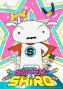 Affiche Super Shiro