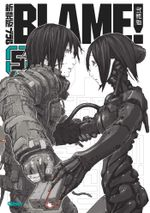Couverture BLAME! (Édition Deluxe), tome 5