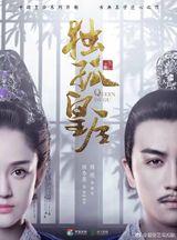 Affiche Queen Dugu