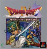 Jaquette Dragon Quest IV