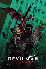 Affiche Devilman Crybaby