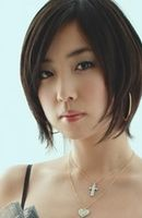 Photo Megumi