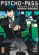 Couverture Psycho-Pass : Inspecteur Shinya Kôgami