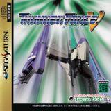 Jaquette Thunder Force V