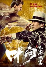 Affiche Ip Man and Four Kings