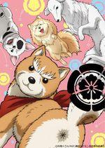 Affiche Oda Shinamon Nobunaga