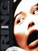 Affiche Ring