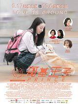 Affiche A Dog Named Wang Zi