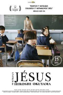 Affiche Jésus