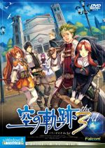 Jaquette The Legend of Heroes: Trails in the Sky the 3rd