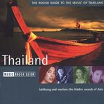 Pochette The Rough Guide to the Music of Thailand