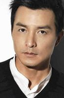 Photo Lee Ming-shun (Christopher Lee)