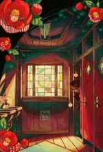 Affiche Toilet-bound Hanako-kun