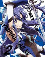 Pochette Senki Zesshou Symphogear XV Bonus CD #2 (OST)
