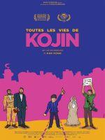 Affiche Toutes les vies de Kojin