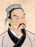 Photo Sun Tzu