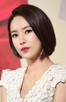 Photo Kim Yoon-Seo