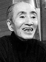 Photo Yoshi Katô