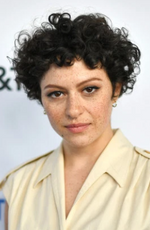 Photo Alia Shawkat