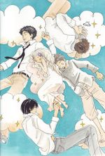 Affiche Honey and Clover II
