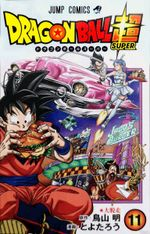 Couverture Dragon Ball Super, tome 11