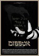 Affiche Dibbuk