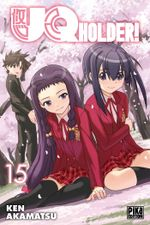 Couverture UQ Holder!, tome 15